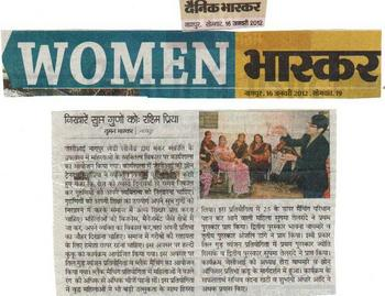 News of training program in Dainik Bhaskar News paper