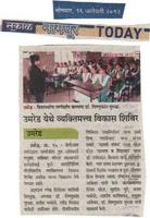 News of training program in Sakal News paper, Nagpur