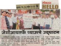 Rashmi, Vasudev ji & Team JCI Amgaon